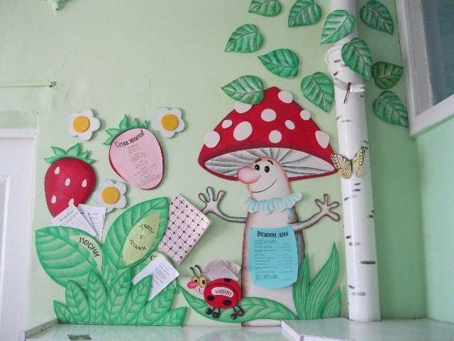 Уголки в старшей группе детского сада своими руками